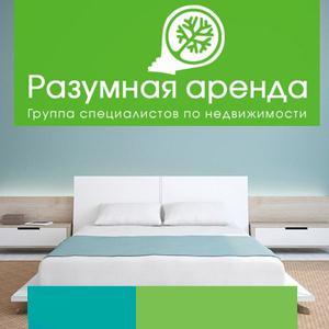 Аренда квартир и офисов Азова