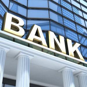 Банки Азова
