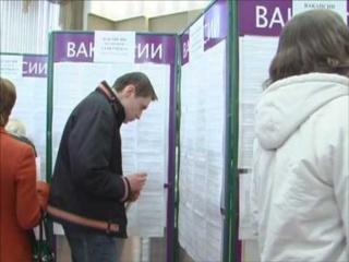 Центры занятости Азова