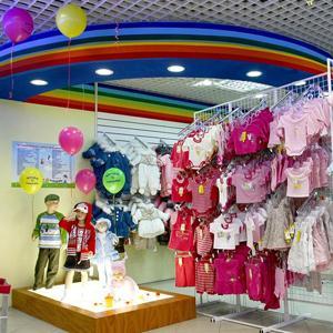 Детские магазины Азова