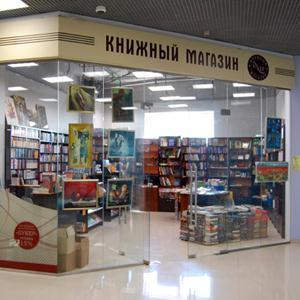 Книжные магазины Азова