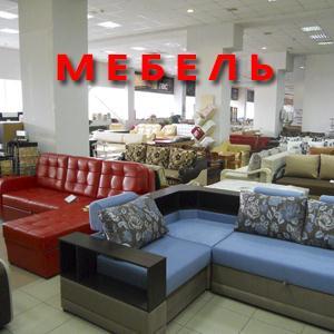 Магазины мебели Азова