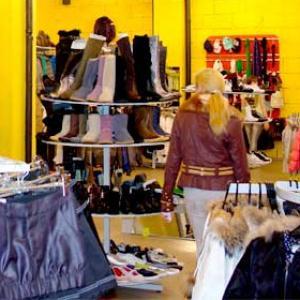 Магазины одежды и обуви Азова