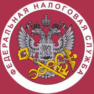 Налоговые инспекции, службы Азова