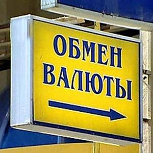 Обмен валют Азова