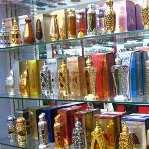 Парфюмерные магазины Азова