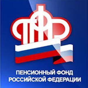 Пенсионные фонды Азова