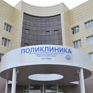 Поликлиники Азова