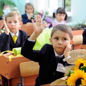Школы Азова