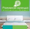 Аренда квартир и офисов в Азове