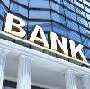Банки в Азове