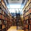 Библиотеки в Азове