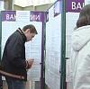 Центры занятости в Азове