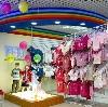 Детские магазины в Азове