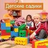 Детские сады в Азове