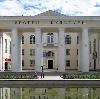 Дворцы и дома культуры в Азове