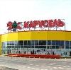 Гипермаркеты в Азове