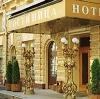 Гостиницы в Азове