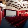 Кинотеатры в Азове
