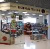 Книжные магазины в Азове
