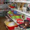 Магазины хозтоваров в Азове
