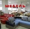 Магазины мебели в Азове