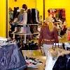 Магазины одежды и обуви в Азове