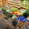 Магазины продуктов в Азове