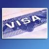 Оформление виз в Азове