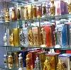 Парфюмерные магазины в Азове