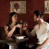 Рестораны, кафе, бары в Азове