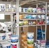 Строительные магазины в Азове