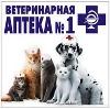 Ветеринарные аптеки в Азове