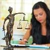 Юристы в Азове