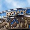 Зоопарки в Азове