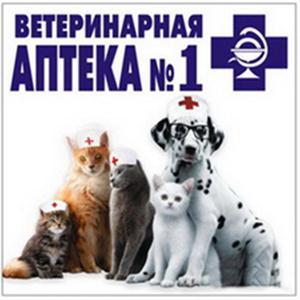 Ветеринарные аптеки Азова
